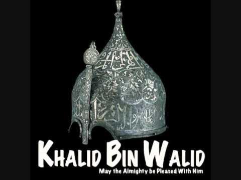 Khalid ibn al-Walid – Mohammed Abbasi