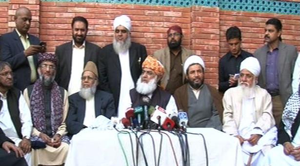 pakistan-jui-f-maulanafazalulrehman-rawalpindiincident-loudspeakers_11-29-2013_128331_l