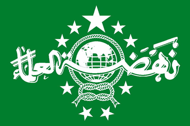 Flag_of_Nahdlatul_Ulama.jpg