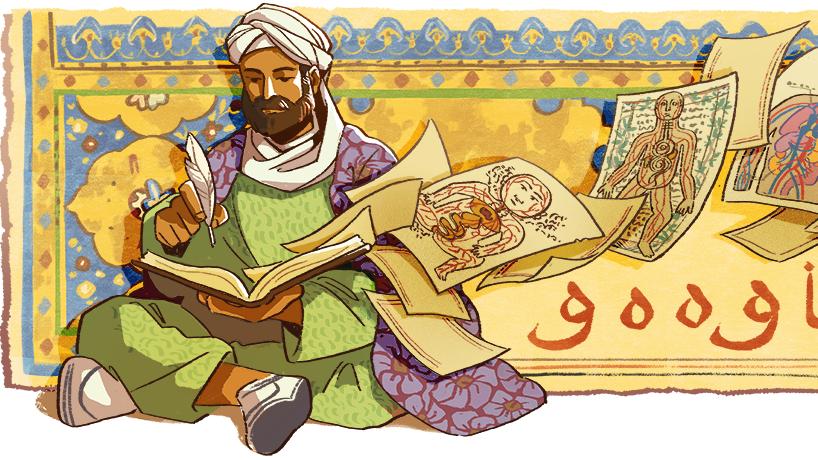 Ibn-Sina-Google.png