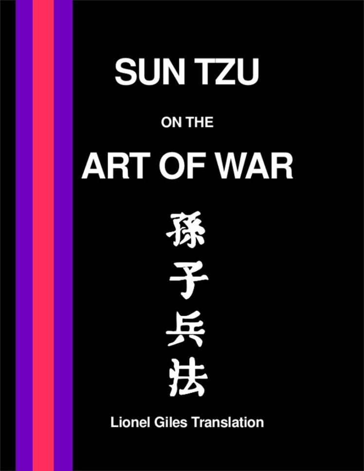the-art-of-war-pdf-1-638.jpg