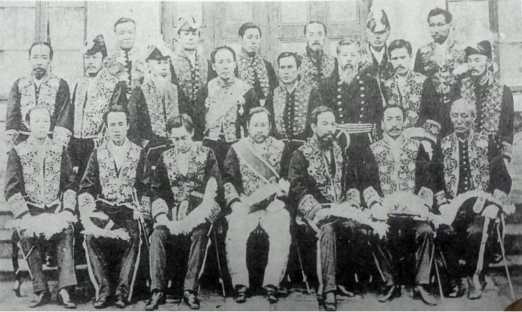 Genrōin_member_1879.jpg