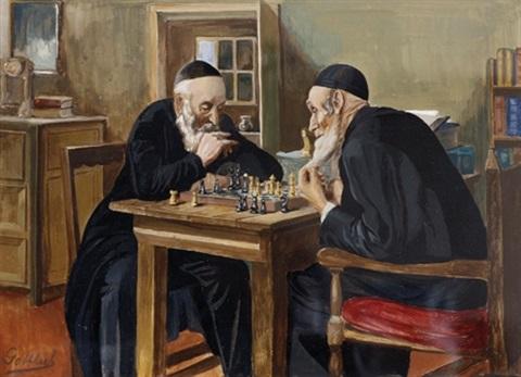 henryk-gotlib-rabbis-playing-chess.jpg